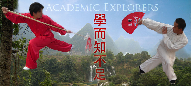 Explore the world with Academic Explorers